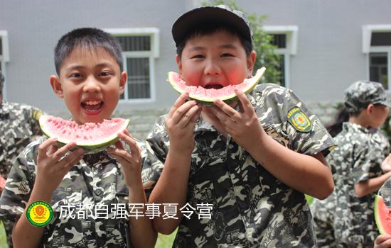 内江暑假夏令营