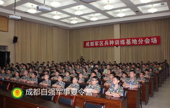 广元夏令营活动图片