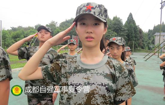 广元军事夏令营