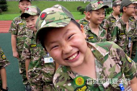 温江夏令营图片